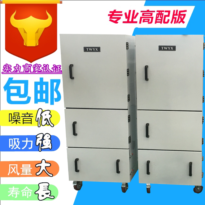 7.5KW磨床专用吸尘器(YXF-10HP-150A)