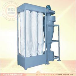布袋式旋风除尘器,粉料滤袋式旋风分离集尘设备