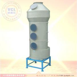 水膜消烟除尘洗涤塔 PP/PVC塑胶粉尘废气喷淋吸收设备