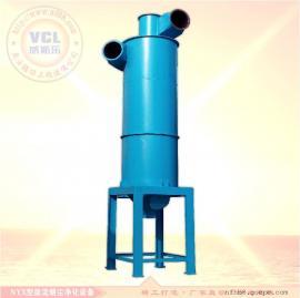 烟尘废气喷淋吸收塔 工业烟尘废气喷水膜除尘设备
