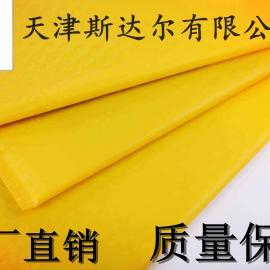 天津共挤膜气泡袋PS袋工厂生产直销质量好环保防水斯达尔