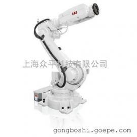 ABB工业机器人 装配机器人 IRB 6620 负载150KG