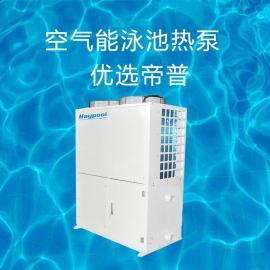 帝普专注泳池热泵|空气源泳池热泵热水器|恒温泳池设备