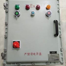 防爆配电箱 控制箱 接线箱