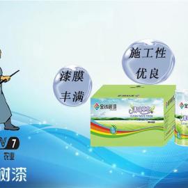 清味草本环保木器油漆广东生产厂家加盟批发家装工程水漆直销