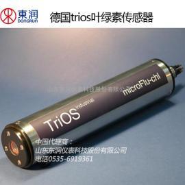 德国TriOS microFlu-chl 叶绿素分析仪