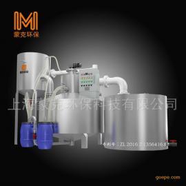 蒙克M5餐饮全自动油水分离器 隔油设备 隔油池
