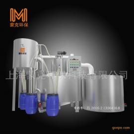 蒙克M5全自动隔油器新型环保油水分离器餐饮防堵环保设备