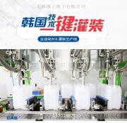 全自动灌装压盖机,液体灌装生产线