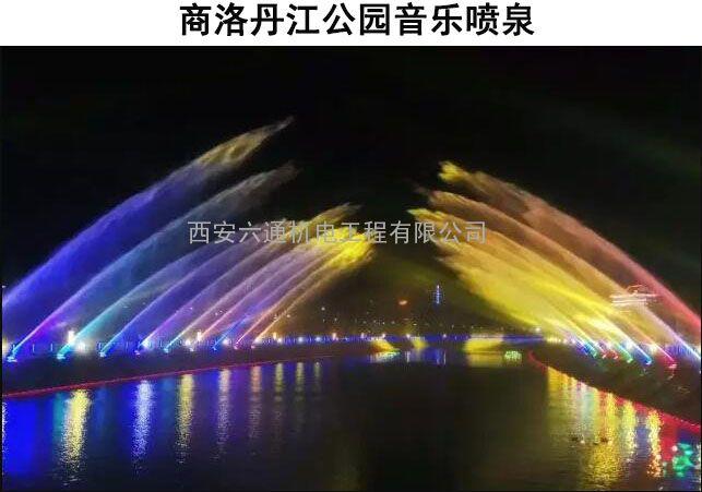 陕西音乐喷泉设计陕西音乐喷泉公司