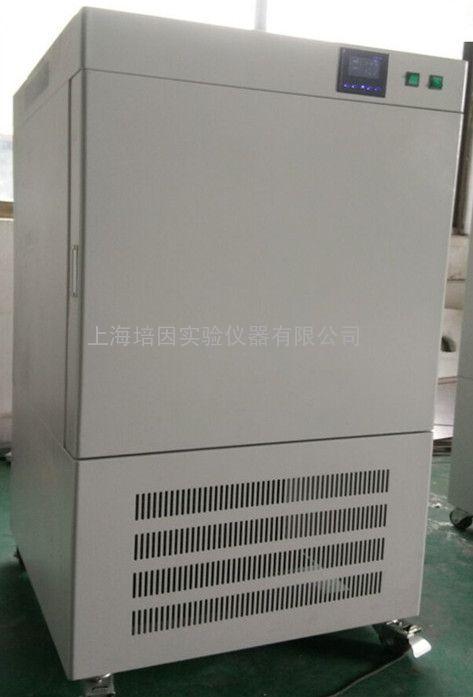 低温生化培养箱零下20/40度细胞培养箱 80L