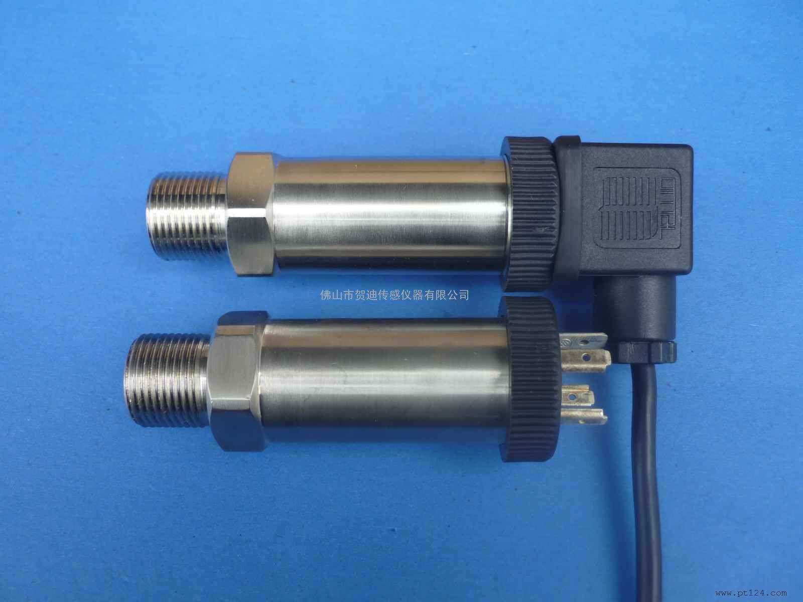 定制各种非标压力变送器,OEM压力变送器,品质卓越