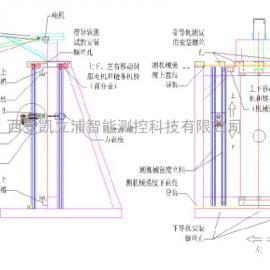 凯立浦CLP-DTM型电梯门机械强度及冲击综合试验机