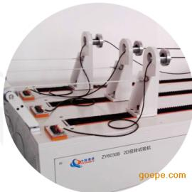 2D扭转试验机、金属线材的反复扭转试验