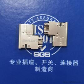 TYPE-C 14P侧插母座~侧立式板上垫高2.3MM-加厚式
