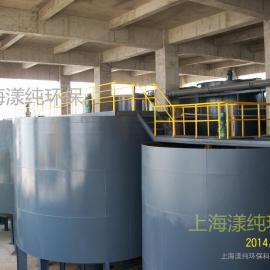 废水处理钢结构沉淀池