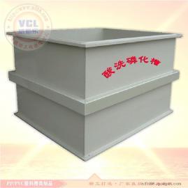 聚丙烯PP/PVC塑料酸洗槽|磷化槽|退镀槽加工 专业品质