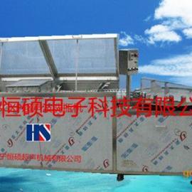 优质不锈钢外壁超声波清洗机HSCX-W清洗效果好可直接贴标