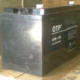 OTP蓄电池 6FM-100 广东OTP 报价咨询