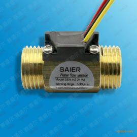 赛盛尔供霍尔4分铜水流传感器 一卡通水流量传感器 水控机流量计