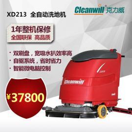中港合资克力威全自动洗地机|苏州金日全自动洗地机XD213