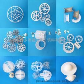 化工填料塑料散堆填料鲍尔环拉西环生产厂家