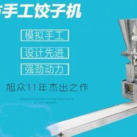 周口哪里有卖做饺子的机器,周口大型饺子机