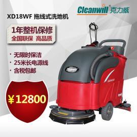 高档酒店保洁用洗地机,无锡手推式电动洗地机厂家