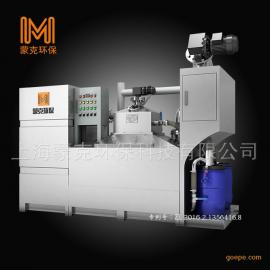 蒙克M7全密封无异味 油水分离器 油脂分�x器