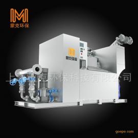 蒙克M7油脂分�x器 餐饮油污处理*生产商