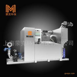蒙克M7餐饮全自动油水分离器 隔油设备 隔油池生产厂家