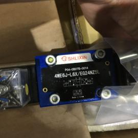 立新DBW10A7-L5X/20-6EG24NZ5L先导式溢流阀