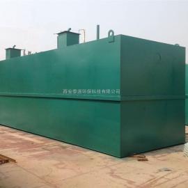 陕西西安社区全自动无人值守污水处理设备环保品牌-泰源环保