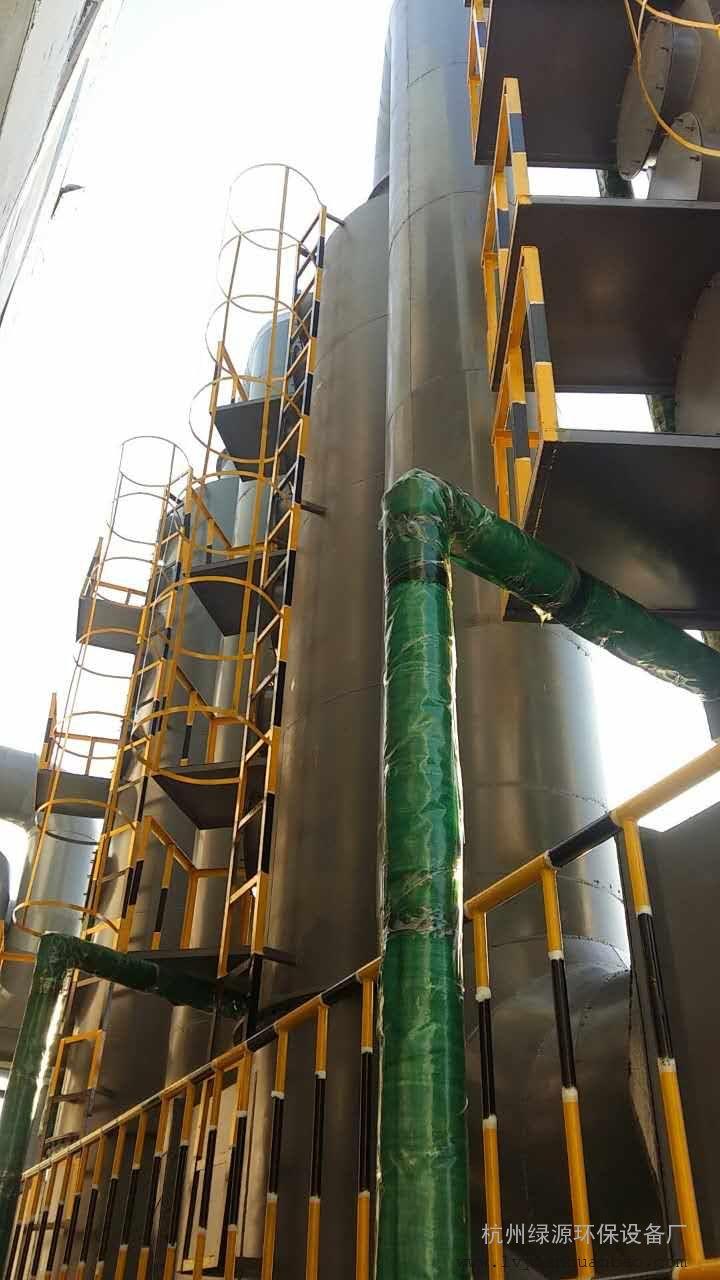 锻造铁熔炼环保烟气净化系统