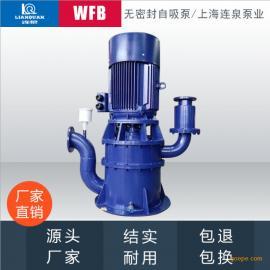 上海连泉现货 50WFB-A立式不锈钢自吸泵 wfb无密封自控自吸泵