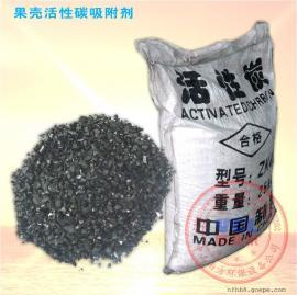 工业有机废气活性碳吸附剂,空气|水处理过滤吸收净化剂
