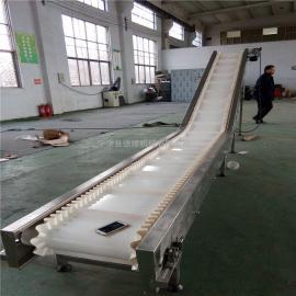 大倾角食品皮带爬坡输送机白色裙边式可输送颗粒状物品爬坡机