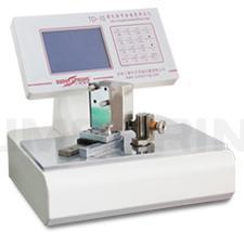 供应纸张挺度仪,纸张挺度测试仪生产厂家