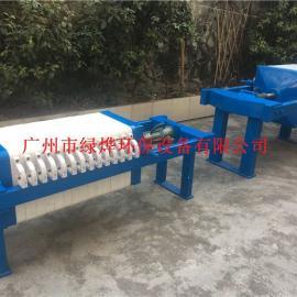污水板框压滤机