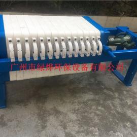 污水板框式压滤机