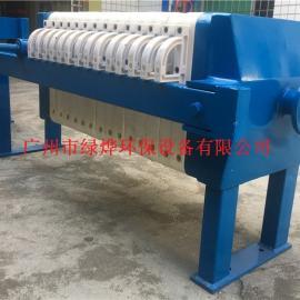 污水处理板框压滤机
