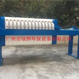 小型污泥污水板框压滤机