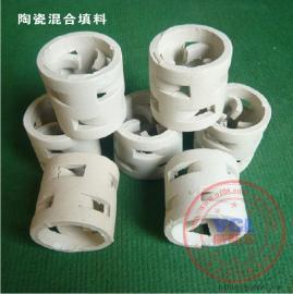 供应陶瓷混合填料|反应塔耐腐蚀耐高温空心环填料