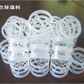 塑料鲍尔环空心填料|多面空心环填充混合填料