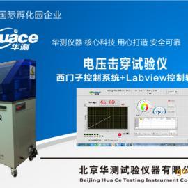固体绝缘材料电气强度测定仪