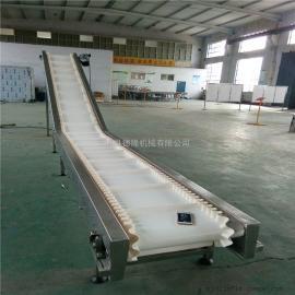食品爬坡机白色皮带线大型食品流水线设备工业生产线非标定做