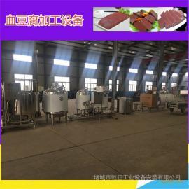【血豆腐设备】血豆腐生产线设备价格