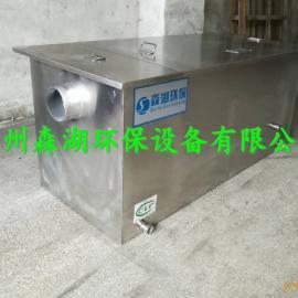 不锈钢餐饮隔油池厂家直销 森湖牌厨房油水分离器