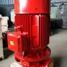 上海修津直销XBD7/15-80 W型卧式多级消防泵