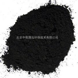 保定粉状活性炭,保定木质粉状活性炭规格